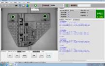 镶件&铆钉-自动化视觉检测