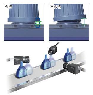 震撼发布!图智能识别系统已成功应用于工字电感视觉检测