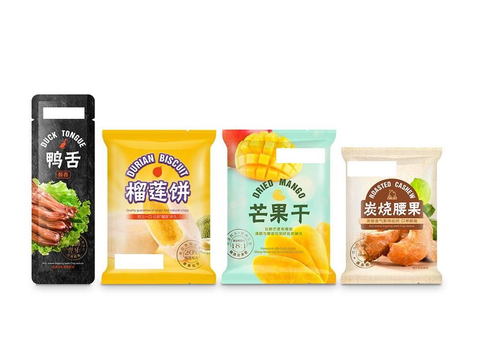 包装食品袋内异物夹料检测系统