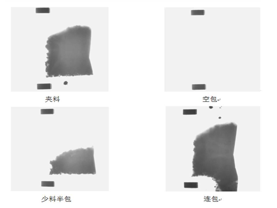 协川科技鹰视检测系统干燥剂视觉检测